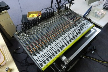 school's sound board